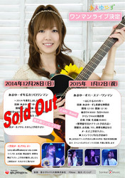 sold out_1.jpg