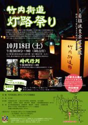 taishi_1.jpg
