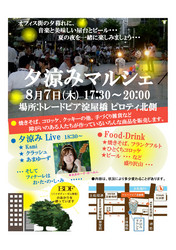 yuusuzu_1.jpg